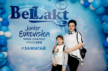 Junior Eurovision 2018. Финал 25 ноября.